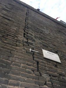 Xi'an City Wall cracks