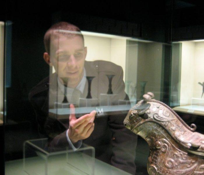 Animal Motifs on Chinese Bronzes