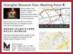 Shanghai Museum Meeting Point