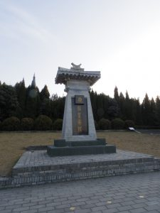 The tomb of the Emperor Qin Shi Huang Di is thought to contain rivers of mercury and rigged crossbows.