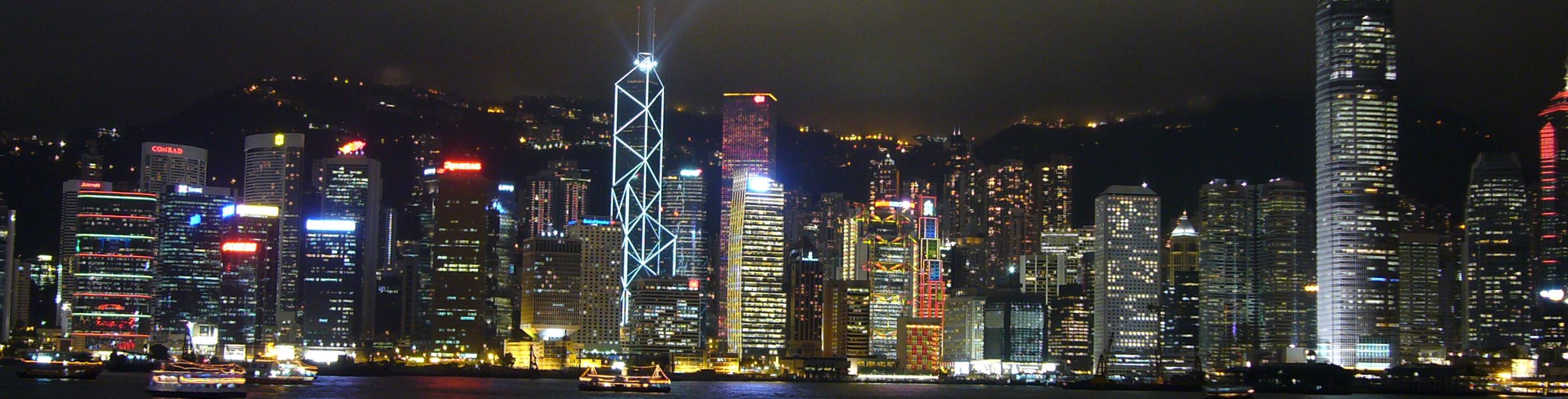 Hong Kong 1 Day Tour